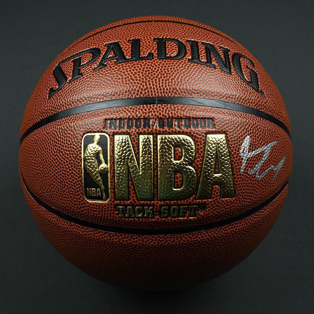 Frank Ntilikina - New York Knicks - 2017 NBA Draft - Autographed Basketball