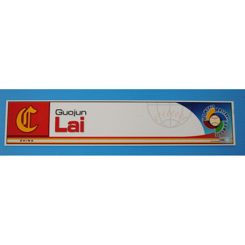 Photo of 2006 Inaugural World Baseball Classic: Guojun Lai Locker Tag - CHN