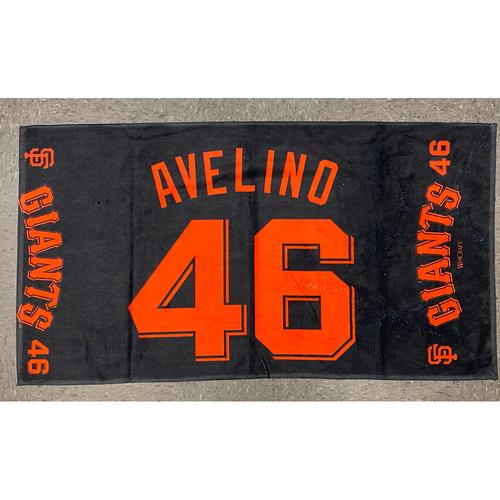 "Photo of 2020 Team Issued Player Towel - #46 Abiatal Avelino - Towel Measurements - 40""x20"""