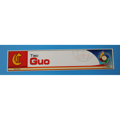 Photo of 2006 Inaugural World Baseball Classic: Tao Guo Locker Tag - CHN