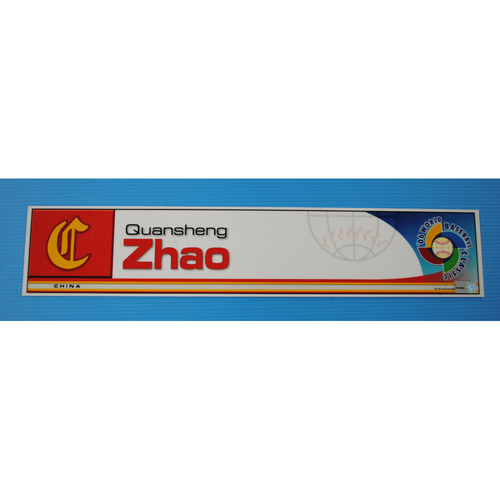 Photo of 2006 Inaugural World Baseball Classic: Quansheng Zhao Locker Tag - CHN
