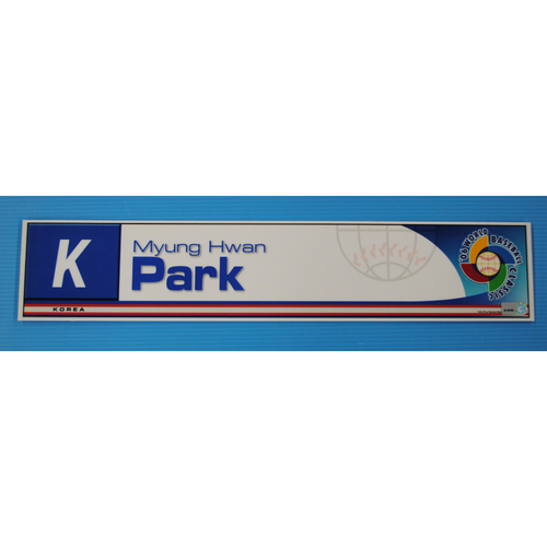 Photo of 2006 Inaugural World Baseball Classic: Myung Hwan Park Locker Tag - KOR