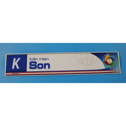 Photo of 2006 Inaugural World Baseball Classic: Min Han Son Locker Tag - KOR