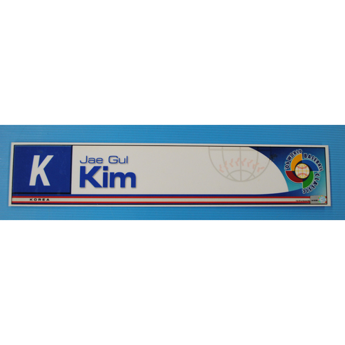 Photo of 2006 Inaugural World Baseball Classic: Jae Gul Kim Locker Tag - KOR