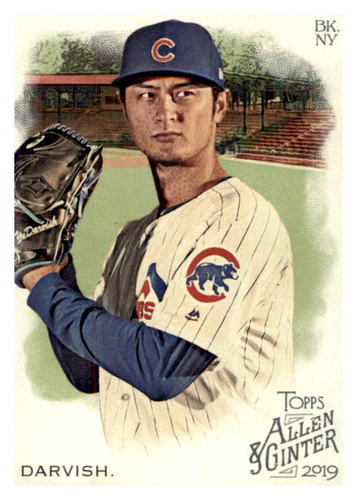Photo of 2019 Topps Allen and Ginter #371 Yu Darvish SP