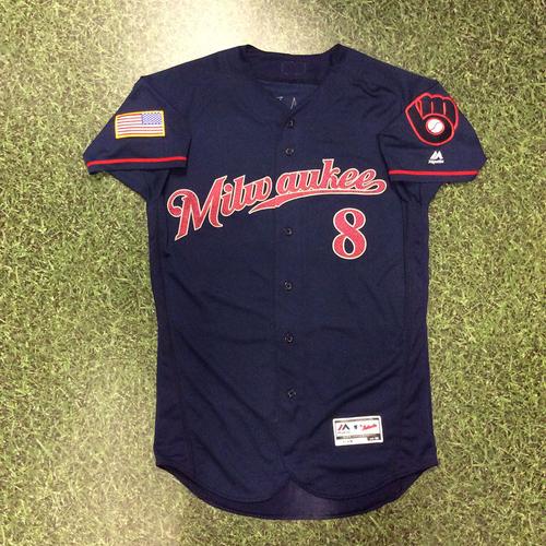 promo code abe4e 89780 MLB Auctions | Ryan Braun 2016 Game-Used Stars & Stripes Jersey