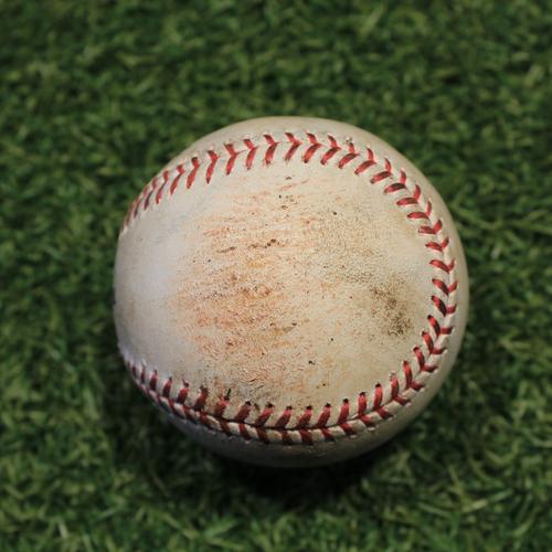 Photo of Game-Used Baseball: Evan Marshall 145th Career Strikeout (CWS @ KC 9/3/20)