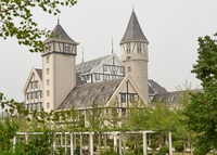 Photo of Take a Wine Journey with Hilton Yantai Golden Coast - click to expand.