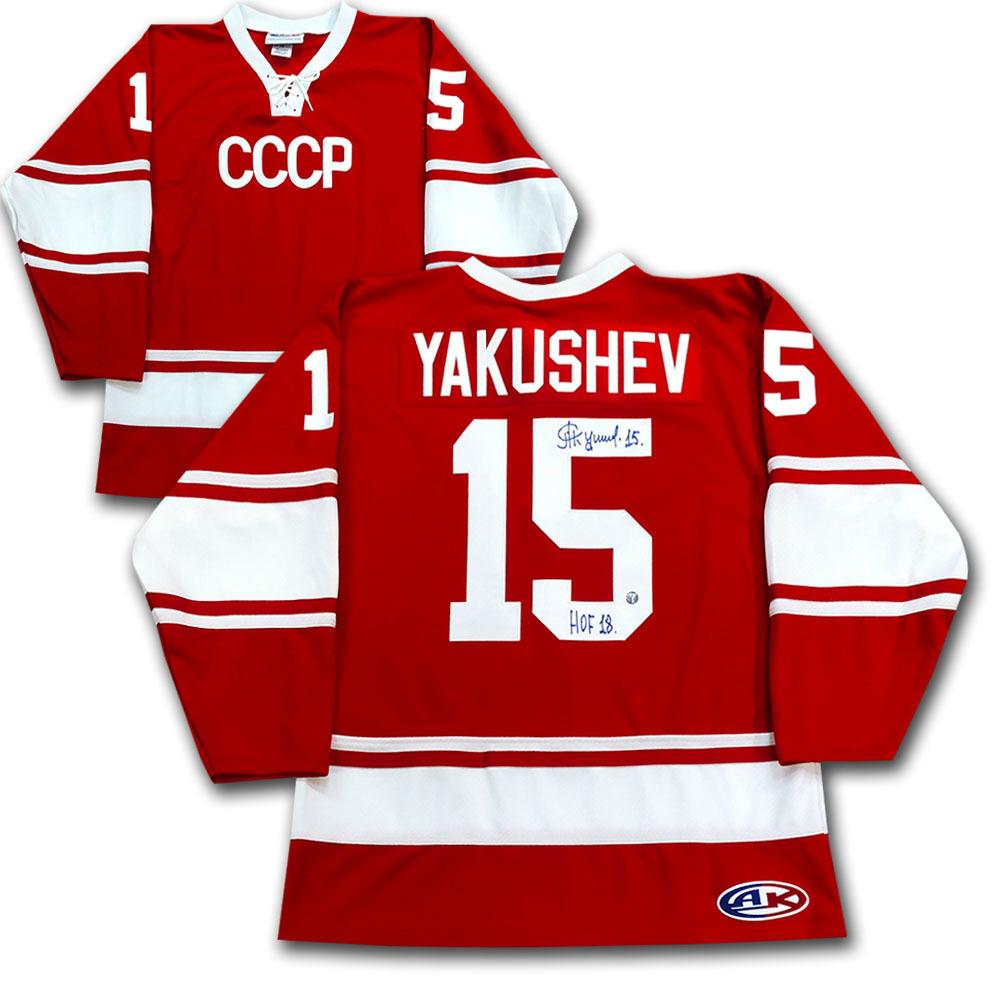 Alexander Yakushev Autographed CCCP Jersey w/HOF 18 Inscription