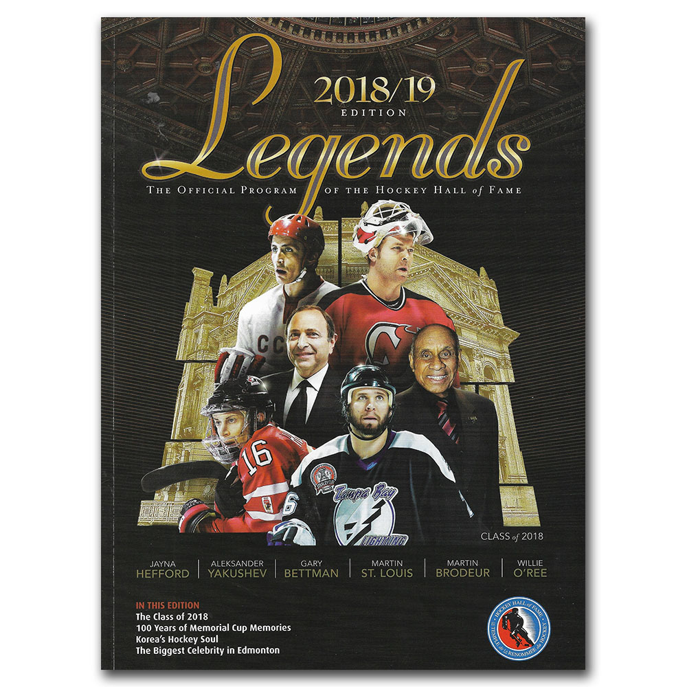 2018 Hockey Hall of Fame Induction Program