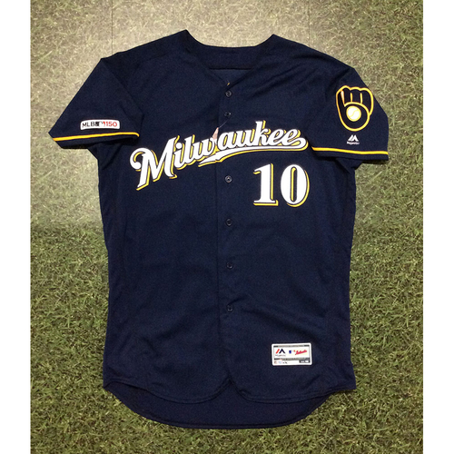 Photo of Yasmani Grandal 08/13/19 Game-Used Navy Ball & Glove Jersey - 2-4, 3-Run HR (#20)