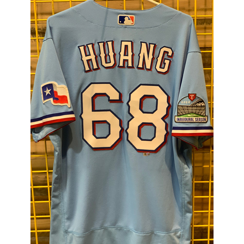 Photo of Wei-Chieh Huang Team-Issued Baby Blue Jersey