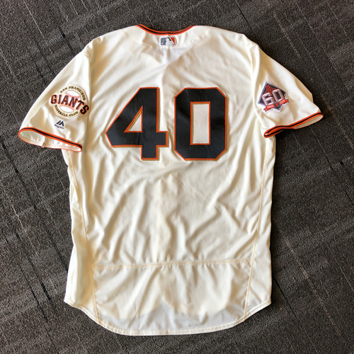 Photo of Madison Bumgarner 4x ALL-STAR - Game-Used Jersey - 1500th CAREER STRIKEOUT! & Game Ready Baseball from 6/27