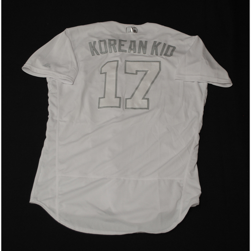 "Photo of Shin-Soo ""KOREAN KID"" Choo Texas Rangers Game-Used 2019 Players' Weekend Jersey"