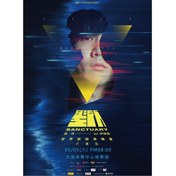Click to view JJ Lin Sanctuary World Tour Concert Category 2 Tickets.