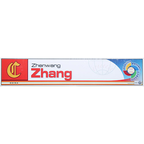 Photo of 2006 Inaugural World Baseball Classic: Zhenwang Zhang Locker Tag (CHN) Game-Used Locker Name Plate