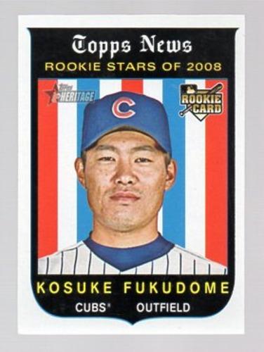 Photo of 2008 Topps Heritage #580 Kosuke Fukudome RC