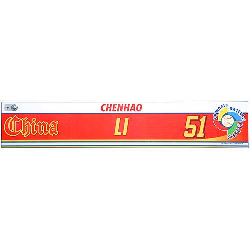 Photo of 2009 World Baseball Classic: Chenhao Li (CHN) Game-Used Locker Name Plate