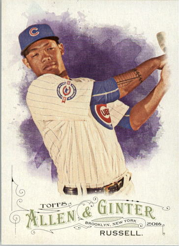 Photo of 2016 Topps Allen and Ginter #23 Addison Russell
