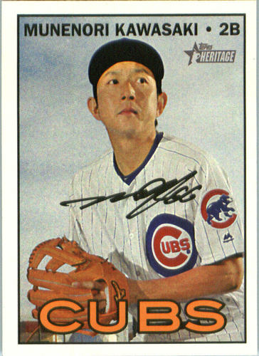 Photo of 2016 Topps Heritage #587 Munenori Kawasaki