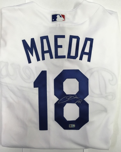 Photo of Kenta Maeda Autographed Authentic Dodgers Jersey