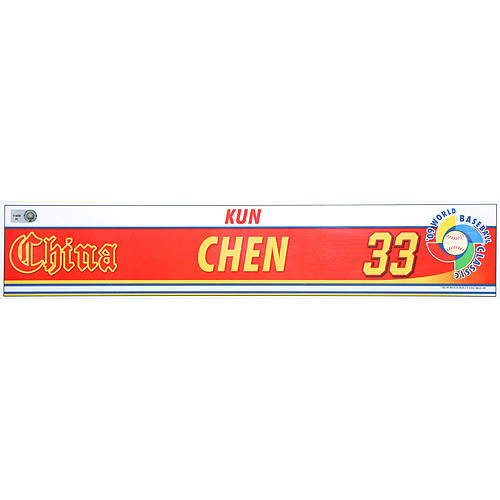 Photo of 2009 World Baseball Classic: Kun Chen (CHN) Game-Used Locker Name Plate
