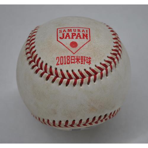Photo of Game-Used Baseball - 2018 Japan All-Star Series - NPB All-Stars at MLB All-Stars - Bot 7 - Pitcher - Haruhiro Hamaguchi - Batters - J.T. Realmuto - Double to CF