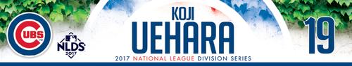 Koji Uehara Game-Used Locker Nameplate -- NLDS Game 3 -- Nationals vs. Cubs -- 10/9/17