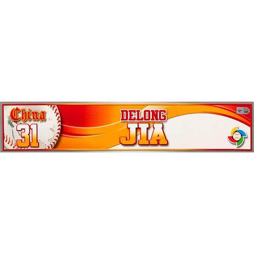 2013 World Baseball Classic: Delong Jia (CHN) Game-Used Locker Name Plate