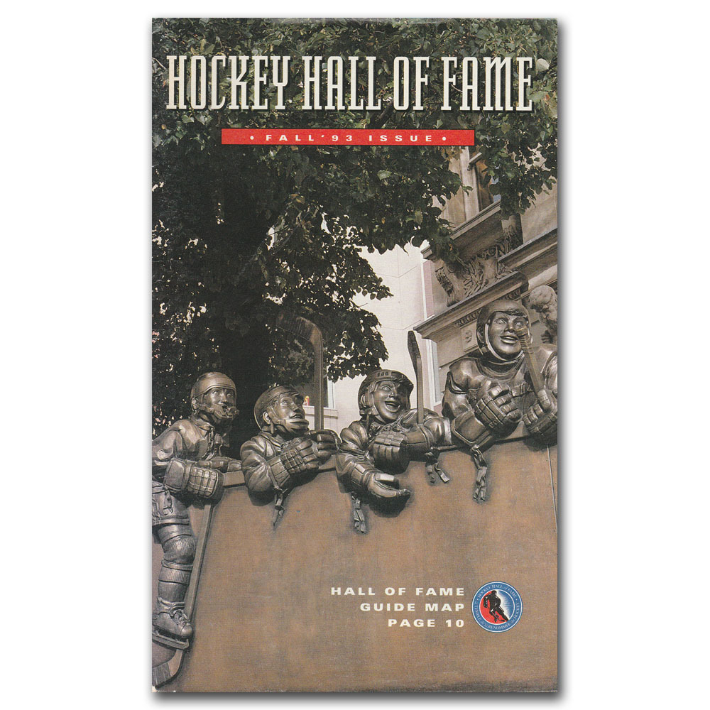 1993 Hall of Fame Guide - 1st Year at Current Location