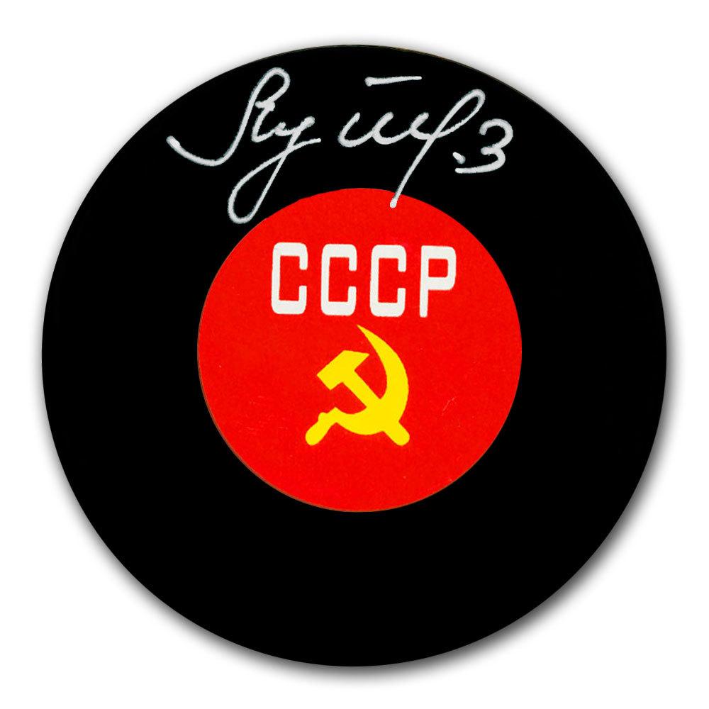 Vladimir Lutchenko Team CCCP Russia Autographed Puck