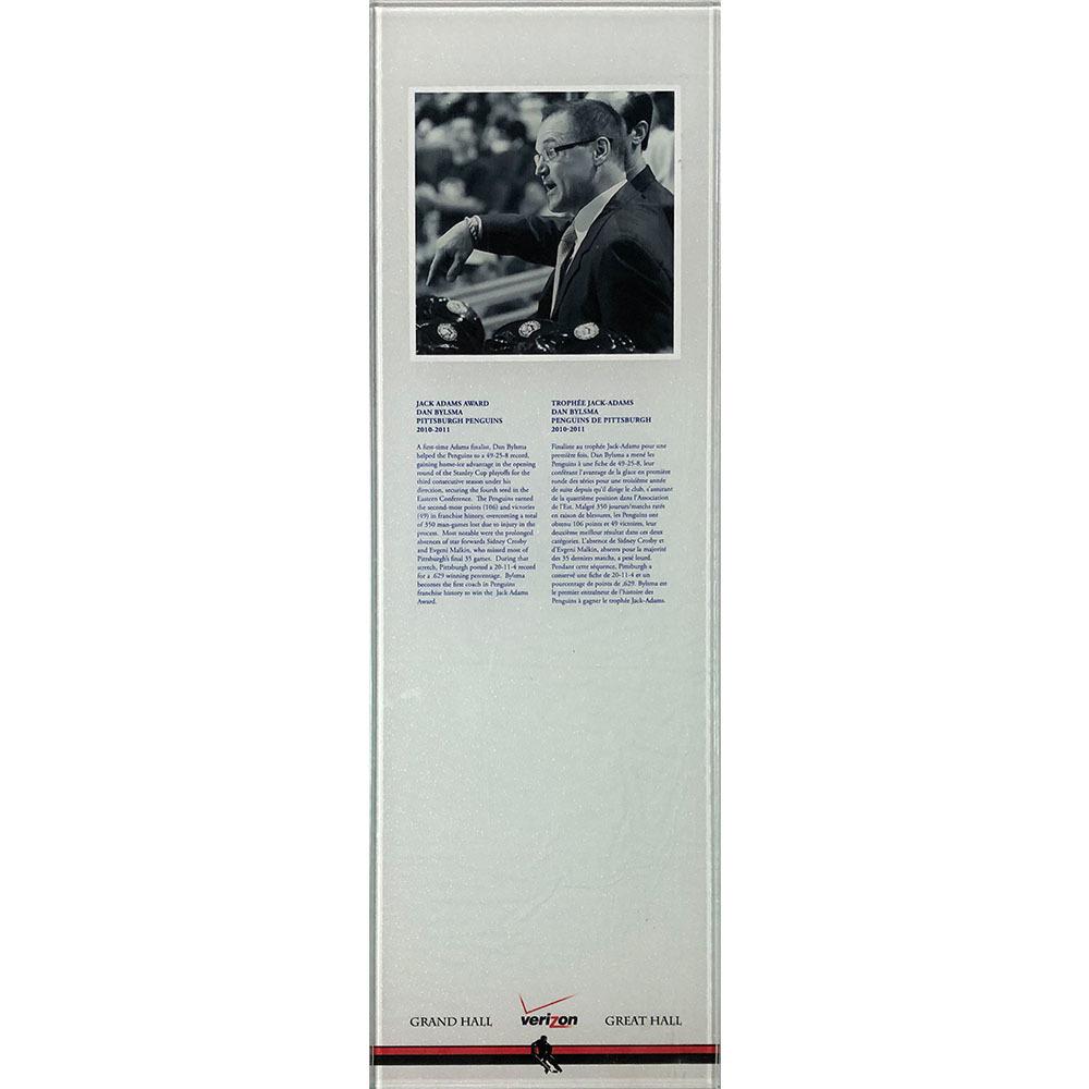 Dan Bylsma 2010-11 Jack Adams Award Plexiglass Plaque - Once on Display in the HOF's Great Hall