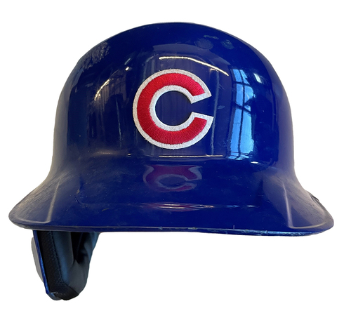 Photo of Andrew Romine Team-Issued Cracked Batting Helmet -- Size 7 1/4 -- 2021 Season