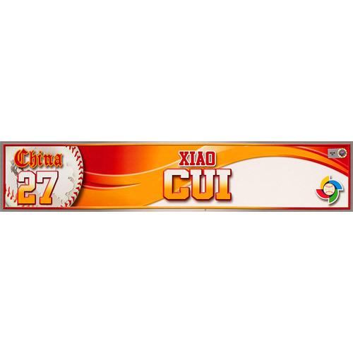 Photo of 2013 World Baseball Classic: Xiao Cui (CHN) Game-Used Locker Name Plate