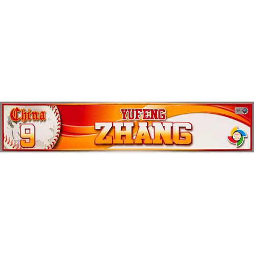 Photo of 2013 World Baseball Classic: Yufeng Zhang (CHN) Game-Used Locker Name Plate