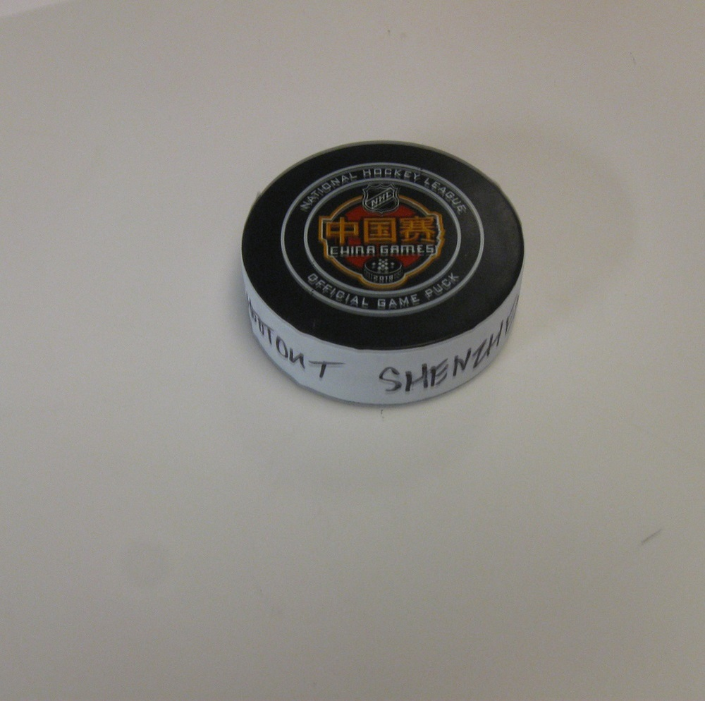 Shootout Game-Used Puck From September 15, 2018 Calgary