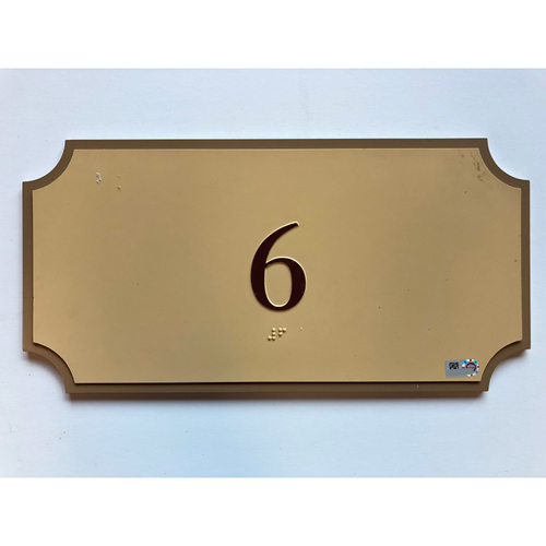 Photo of Minute Maid Park Suite 6 Sign