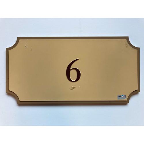 Minute Maid Park Suite 6 Sign