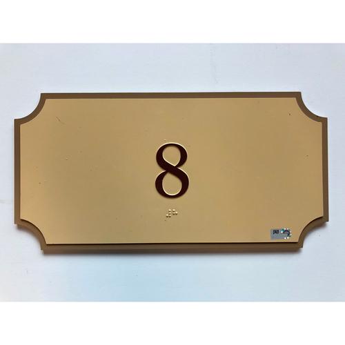 Minute Maid Park Suite 8 Sign