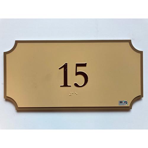 Minute Maid Park Suite 15 Sign