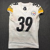 Crucial Catch - Steelers Minkah Fitzpatrick Game Used Jersey (9/22/19) Size 40 (First Game as a Steeler)