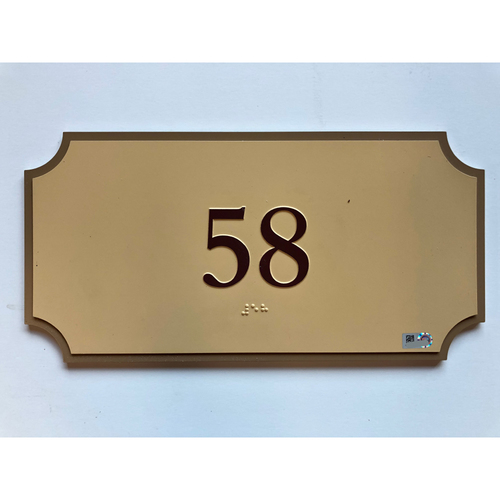 Photo of Minute Maid Park Suite 58 Sign