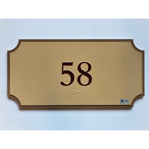 Minute Maid Park Suite 58 Sign