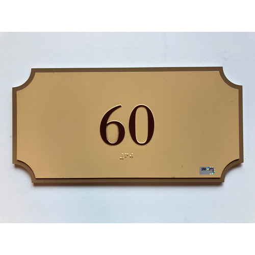 Photo of Minute Maid Park Suite 60 Sign