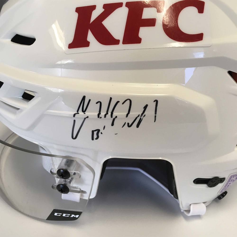 2019 Lexus AHL All-Star Classic Helmet Worn and Signed by #13 Colin McDonald