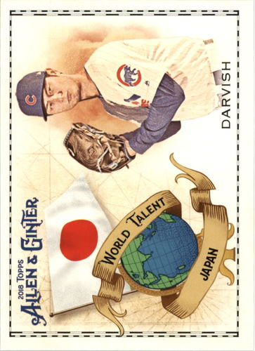 Photo of 2018 Topps Allen and Ginter World Talent #WT25 Yu Darvish