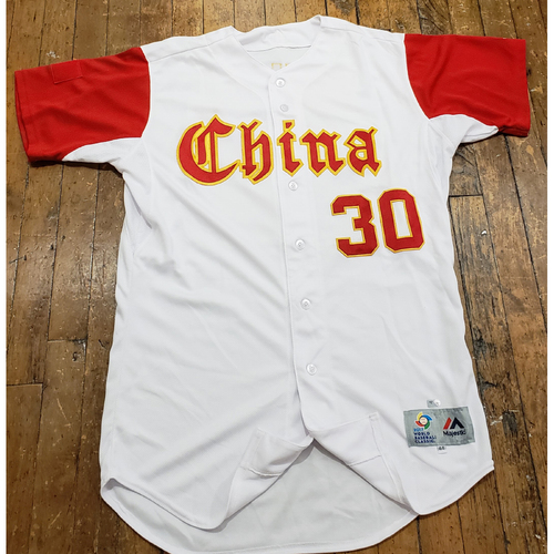 Photo of 2017 World Baseball Classic Game Used Jersey - Fujia Chu - Size 44 (China)