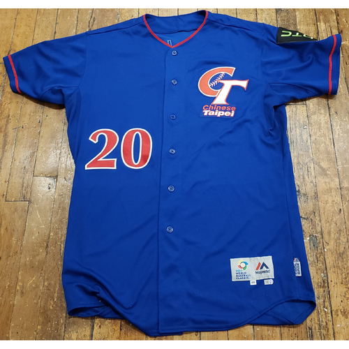 Photo of 2017 World Baseball Classic Game Used Jersey - K.S. Lin - Size 46 (Chinese Taipei)