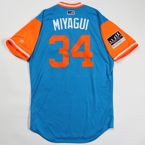 "Photo of Magneuris ""Miyagui"" Sierra Miami Marlins Game-Used Jersey 2018 Players' Weekend Jersey"