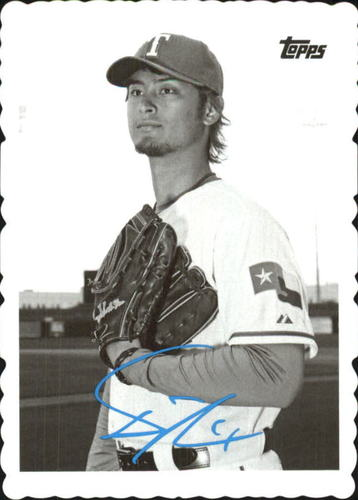 Photo of 2014 Topps Archives '69 Deckle Minis #YD Yu Darvish